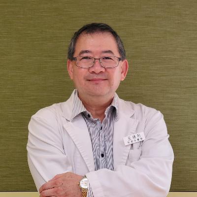 王德利中醫師